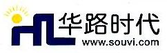 北京华路时代信息技术股份有限公司 最新采购和商业信息