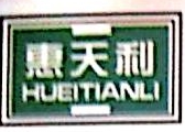 青岛力泰化工有限公司 最新采购和商业信息