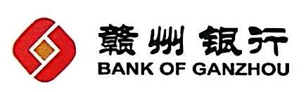 赣州银行股份有限公司信丰支行 最新采购和商业信息