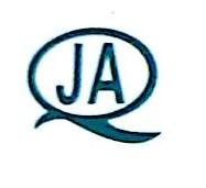 十堰君琪安药业有限公司 最新采购和商业信息