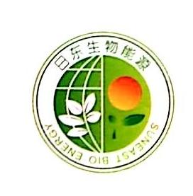 深圳市日东生物能源有限公司 最新采购和商业信息