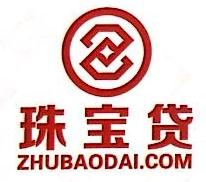 深圳市珠宝贷互联网金融服务股份有限公司 最新采购和商业信息