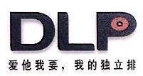 深圳市爸爸我要科技发展有限公司