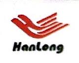 晋江市汉隆服装有限公司 最新采购和商业信息