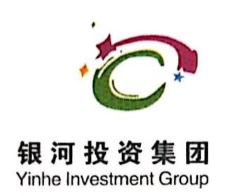 四川省银河投资集团有限公司 最新采购和商业信息