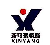 沈阳新阳聚氨酯科技有限公司 最新采购和商业信息