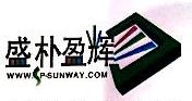 北京盛朴盈辉科技有限公司 最新采购和商业信息