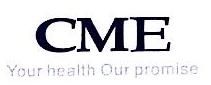 深圳市神州医疗设备有限公司 最新采购和商业信息