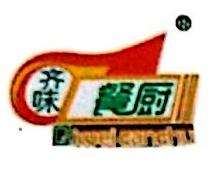 哈尔滨市鲁天商贸有限公司 最新采购和商业信息