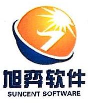 厦门旭弈软件科技有限公司 最新采购和商业信息