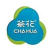 江西远洋茶花家庭用品有限公司 最新采购和商业信息