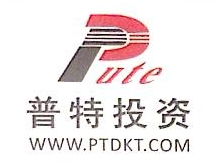 成都市普特投资顾问有限公司 最新采购和商业信息