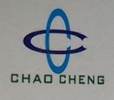 中山市超成印刷有限公司 最新采购和商业信息