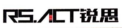 北京锐思爱特咨询股份有限公司 最新采购和商业信息