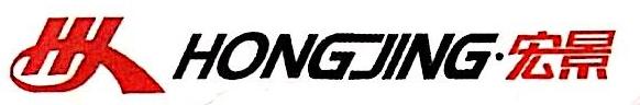 天津开发区宏景工贸有限公司 最新采购和商业信息
