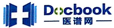 北京远大康程健康科技有限公司 最新采购和商业信息