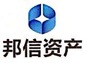 邦信资产管理有限公司 最新采购和商业信息