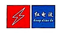 杭州红电波石材有限公司 最新采购和商业信息