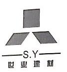 杭州富阳世业装饰材料有限公司 最新采购和商业信息