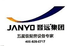 湖北悦江投资有限公司 最新采购和商业信息
