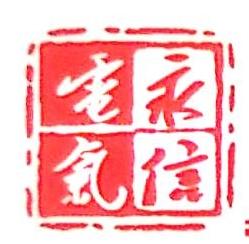黑龙江永信电气科技有限公司 最新采购和商业信息