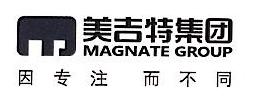 清远美吉特华南装饰城经营服务有限公司 最新采购和商业信息