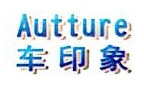 潜江琰煌汽车服务有限公司 最新采购和商业信息