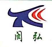 福建省德化县顺华达瓷业有限责任公司 最新采购和商业信息