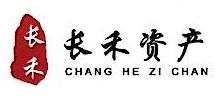 长禾(厦门)资产管理有限公司 最新采购和商业信息