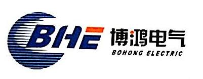 淄博博鸿电气有限公司 最新采购和商业信息