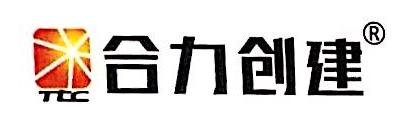 中山市亿亚照明科技有限公司 最新采购和商业信息