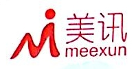 深圳市美讯投资有限公司 最新采购和商业信息