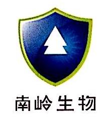 深圳市南岭生物科技有限公司