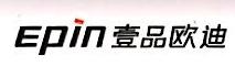 成都壹品欧迪家具有限公司 最新采购和商业信息
