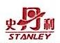 史丹利农业集团股份有限公司 最新采购和商业信息