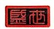 郑州市盛世文化传媒有限公司 最新采购和商业信息