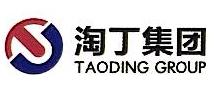 陕西淘丁实业集团有限公司 最新采购和商业信息