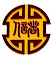 中储基业(北京)投资基金管理有限公司 最新采购和商业信息