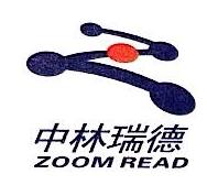 深圳中林瑞德科技有限公司 最新采购和商业信息