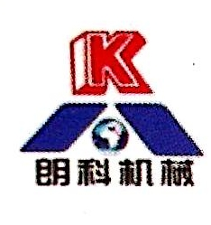 河南省正大中科机械设备有限公司 最新采购和商业信息