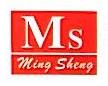 海宁市广宁物流有限公司 最新采购和商业信息
