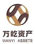 万屹资产管理(上海)有限公司 最新采购和商业信息