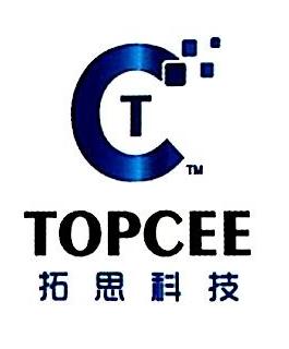 深圳市拓思科技有限公司 最新采购和商业信息