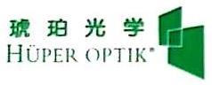 厦门兴昊然贸易有限公司 最新采购和商业信息