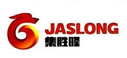 集胜隆(蚌埠)汽配贸易连锁有限公司 最新采购和商业信息