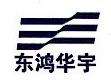 北京东鸿华宇科技有限公司 最新采购和商业信息