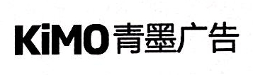 南昌青墨文化传播有限公司 最新采购和商业信息