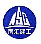 上海浦汇建筑装饰工程有限公司 最新采购和商业信息
