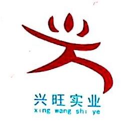 农安县鑫宇粮油有限公司 最新采购和商业信息