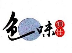 杭州爱尚佳食品有限公司 最新采购和商业信息